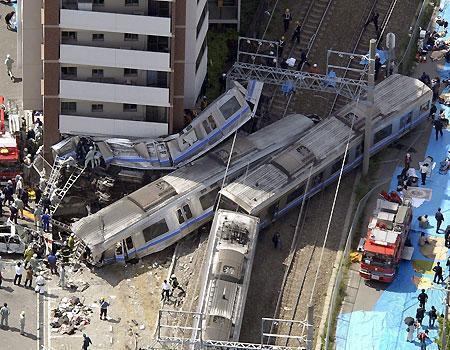 Togulykken i Amagasaki