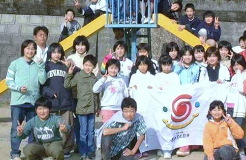 Skoledrabet i Sasebo