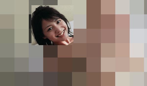 Varm japansk køn sex