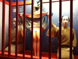 Hihokan - Adult Museum Atami
