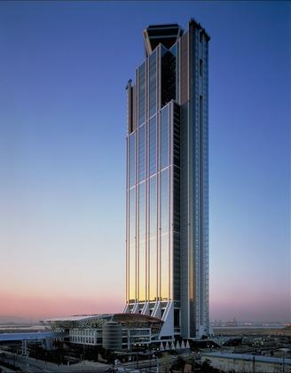Cosmo Tower