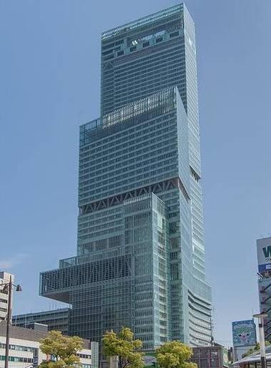 Abenobashi Terminal Building