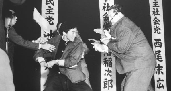 Likvideringen af Inejiro Asanuma