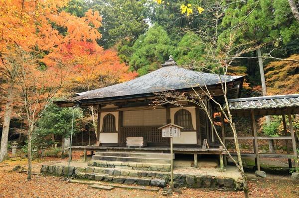 Kozanji-templet