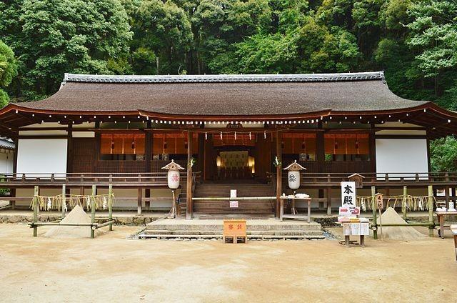 Ujigami-helligdommen