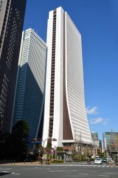 Sompo Japan Building