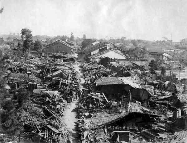 Mino-Owari-jordskælvet i 1891