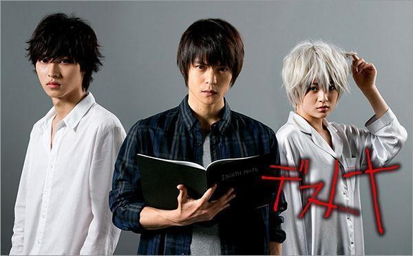 Death Note (Serie)