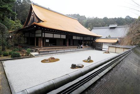 Ryoanji-templet
