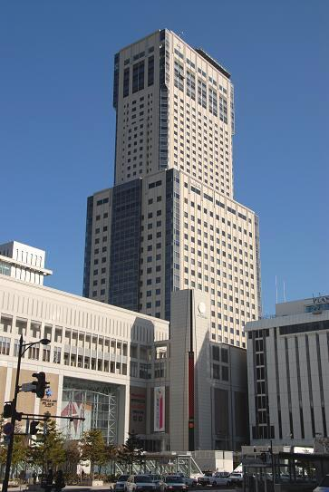 Sapporo JR Tower