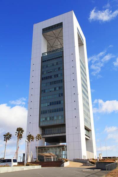 Yokkaichi Port Building
