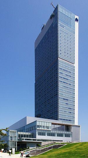 Niigata Bandaijima Building