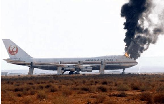 Kapringen af Japan Airlines Flight 404