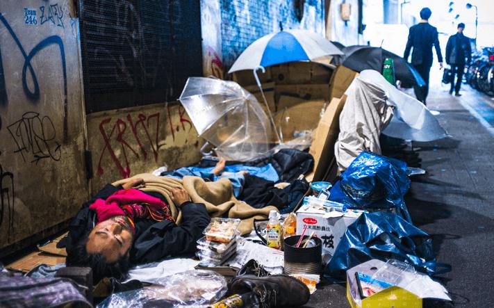 Hjemløse i Japan