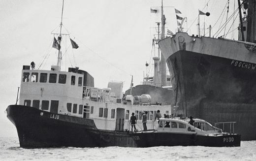 Kapringen af Laju-færgen