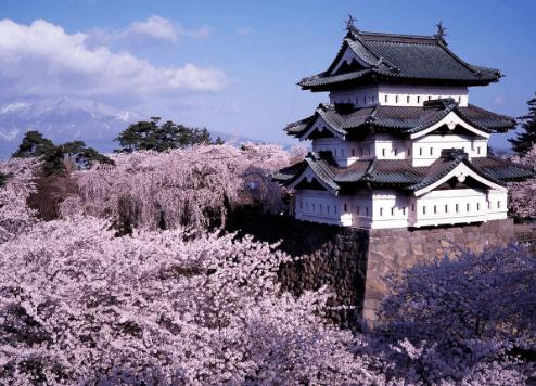 Hirosaki-borgen