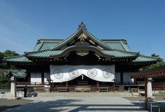 Yasukuni-helligdommen