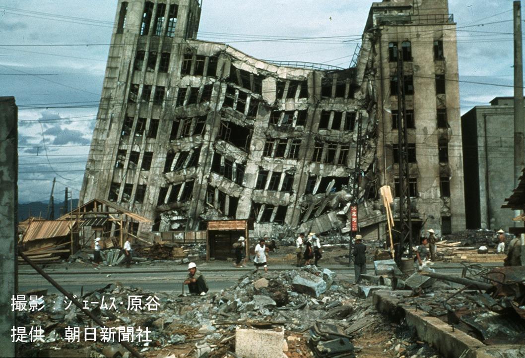 Fukui-jordskælvet i 1948