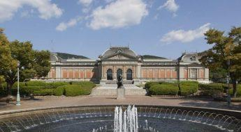 Museer og udstillinger
