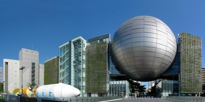 Videnskabsmuseet i Nagoya