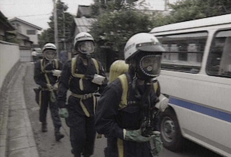 Giftangrebet i Matsumoto