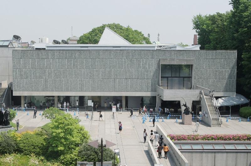 Nationalmuseet for Vestlig kunst