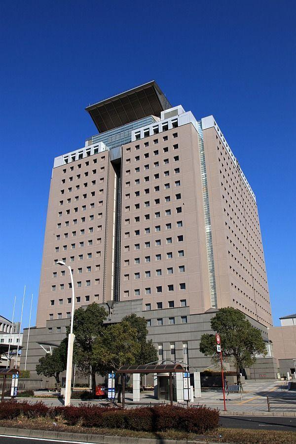 Kagoshima Prefectural Government Building