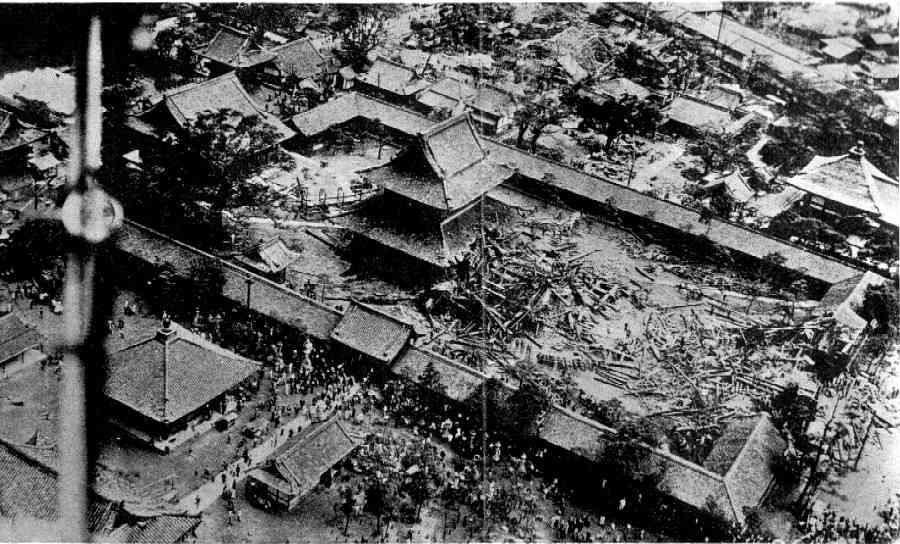 Muroto-tyfonen i 1934