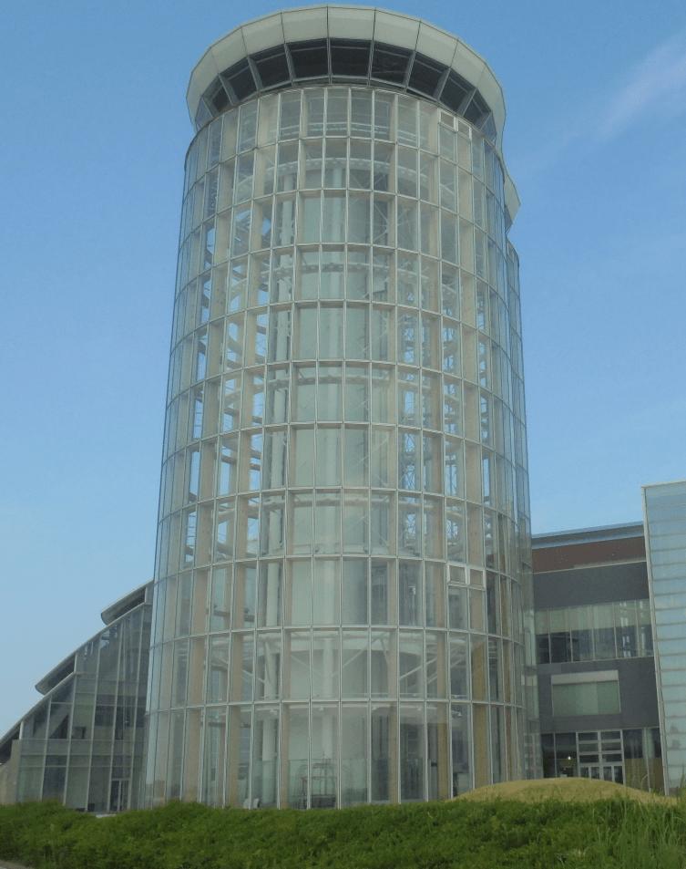 Yumeminato Tower