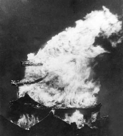 Bombetogterne i Nagoya