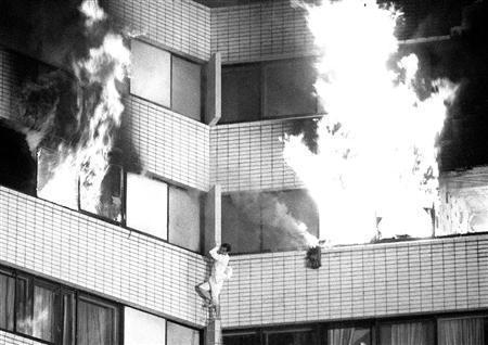 Branden på Hotel New Japan