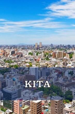 Centrale Tokyo