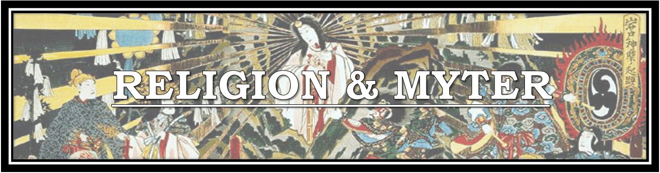 Religion og myter