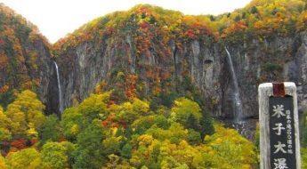 Nagano og omegn