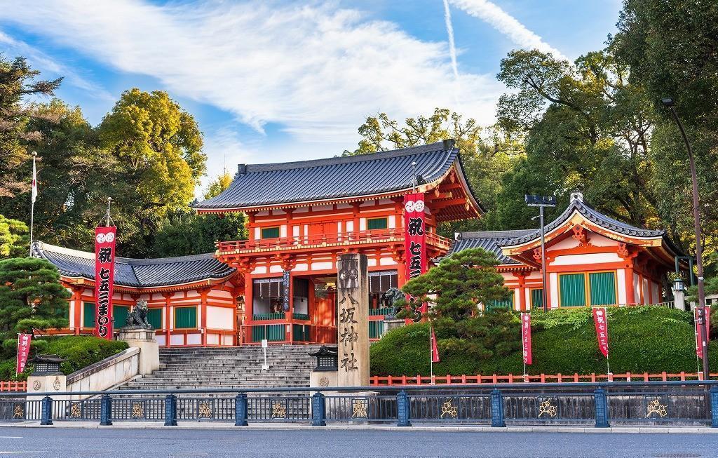 Yasaka-helligdommen