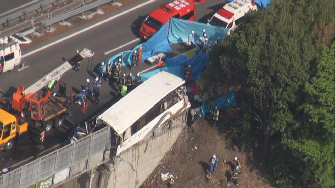 Busulykken i Fujioka