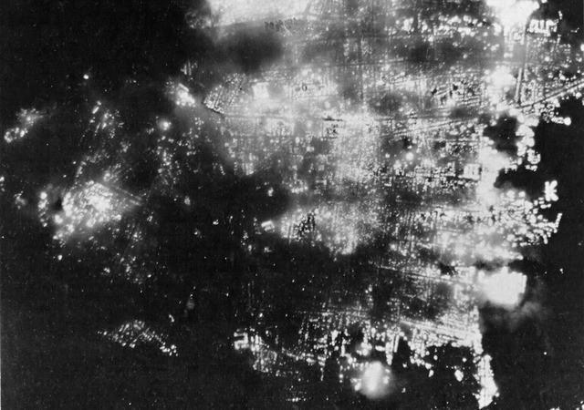 Bombetogterne i Toyama