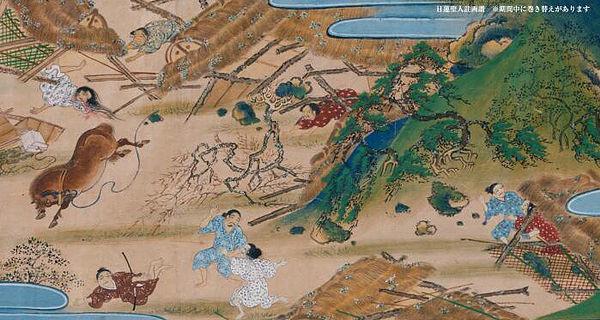 Kamakura-jordskælvet og tsunamien i 1293