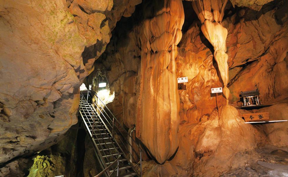 Ryugado-grotten