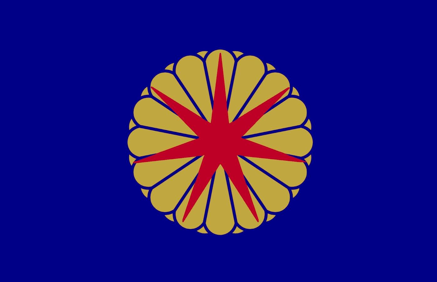 Ezo-republikken
