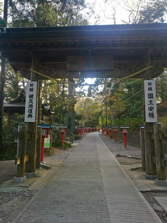 Kawaguchiko og Takao-bjerget