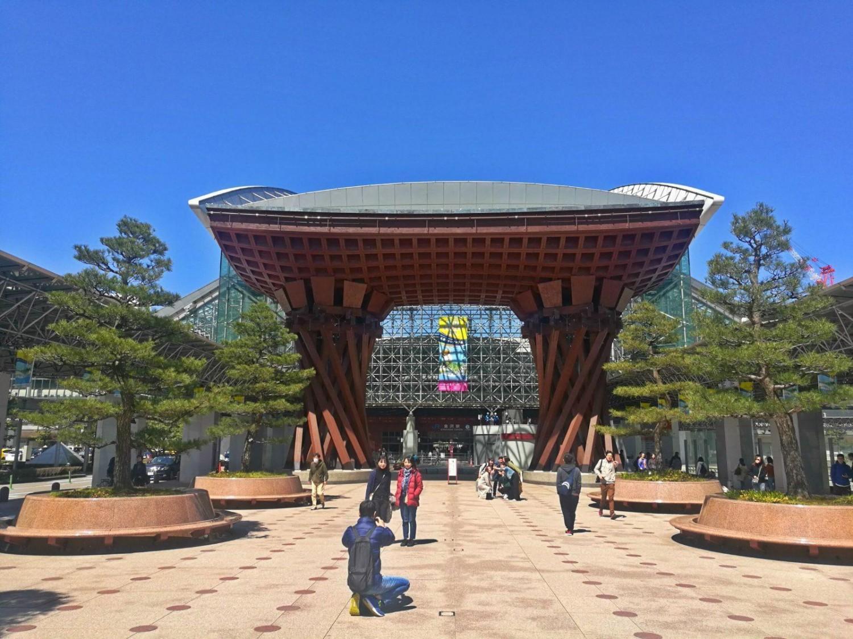 16. april 2019: Takaoka, Kanazawa og Shirakawago