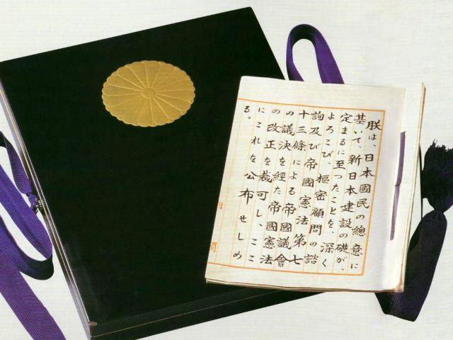 Japans grundlovsdag