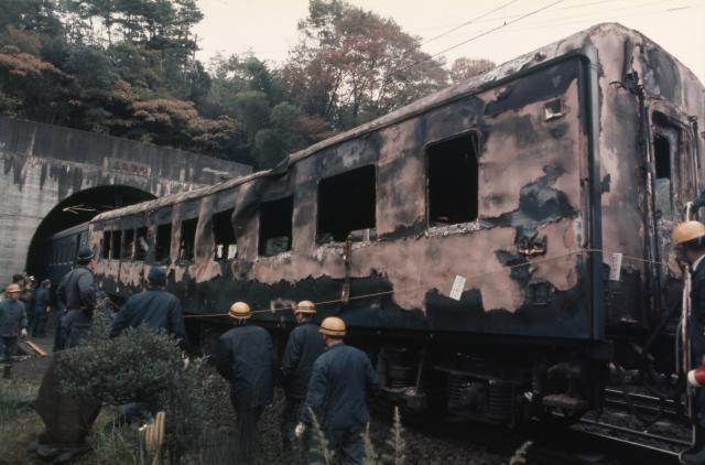 Togbranden i Hokuriku-tunnelen