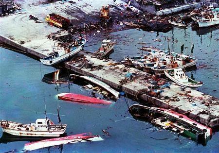 Jordskælvet i det japanske hav i 1983