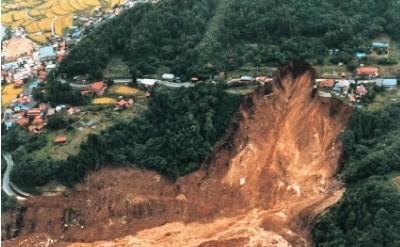Otaki-jordskælvet i 1984