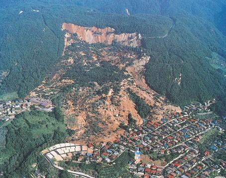 Jordskreddet på Jizuki-bjerget i 1985