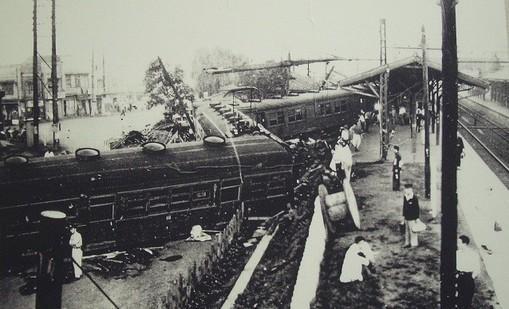 Togulykken ved Mitaka station