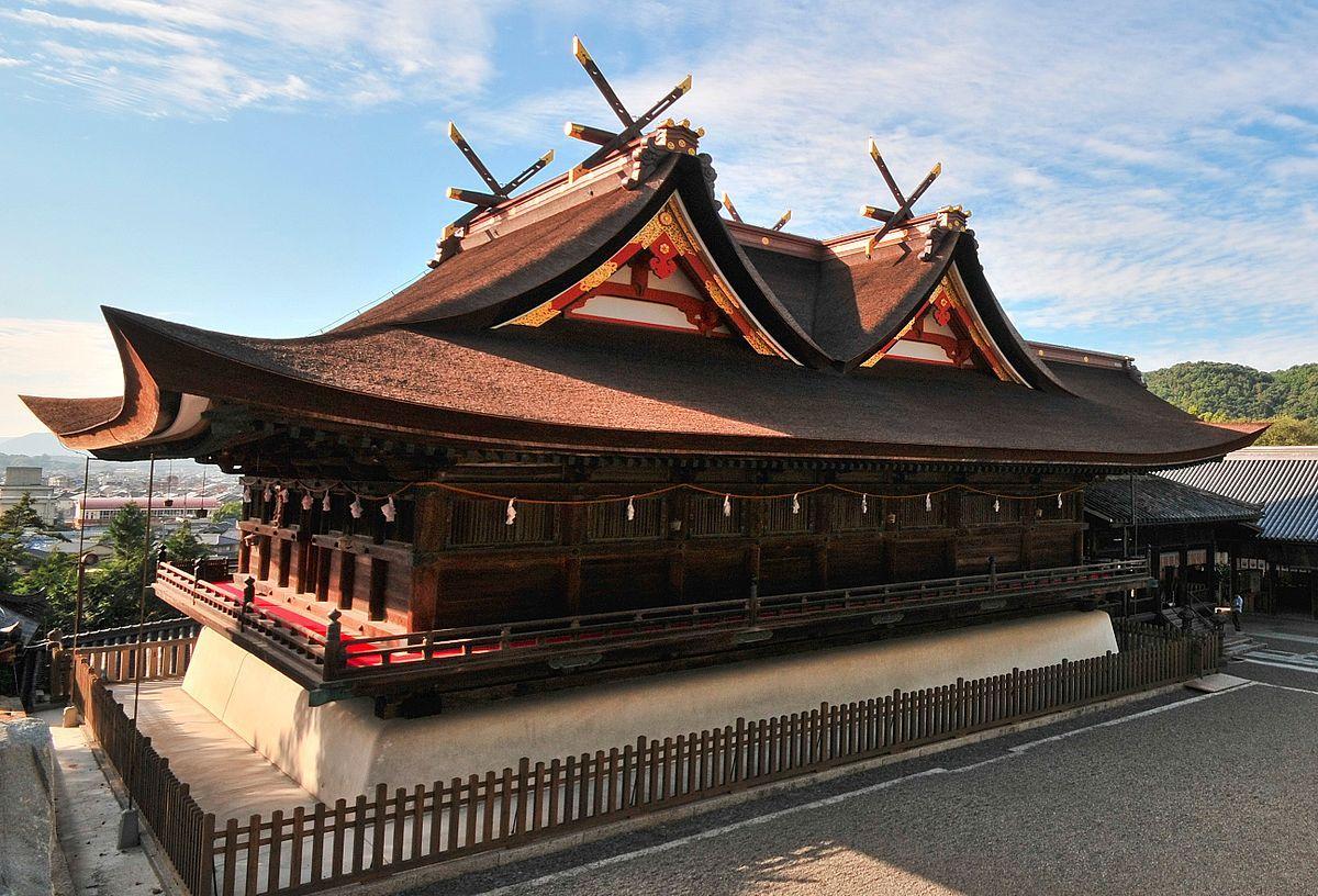 Kibitsu-helligdommen