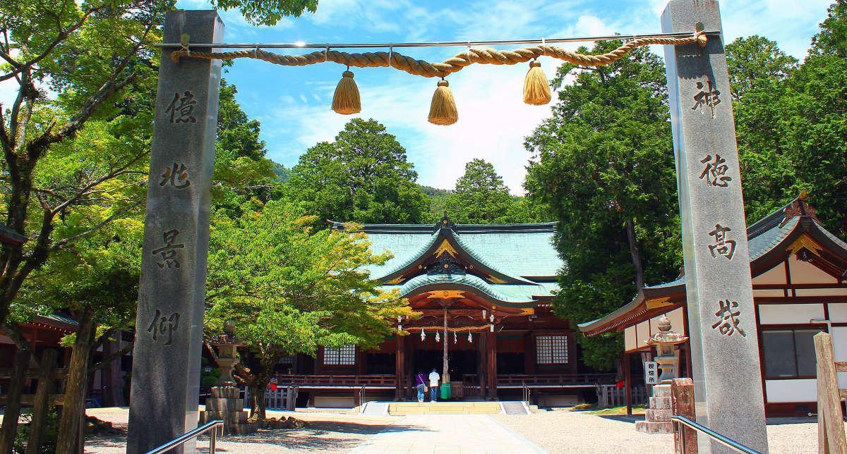 Oasahiko-helligdommen